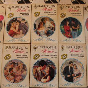 """Комплект от 10 книжки поредица ''Романс"""" Harlequin"""