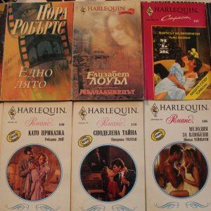 Комплект от 10 книжки любовни романи